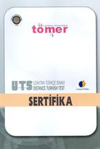 Сертификат Томер